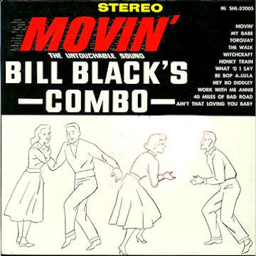 Bill Blacks Combo Cotton Carnival Rings