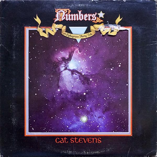 Cat Stevens Vinyl Record Albums