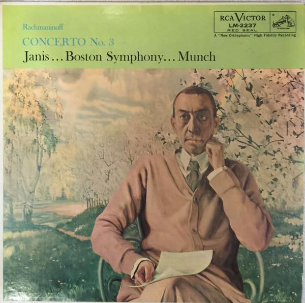 Rachmaninov Piano Concerto No 3 Vinyl