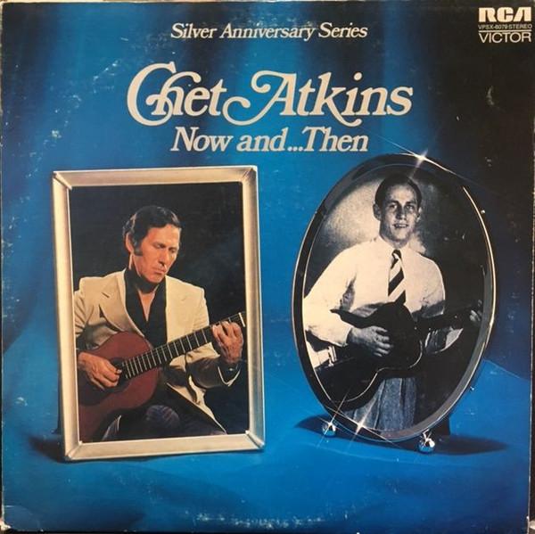 Chet Atkins Vinyl Record Albums