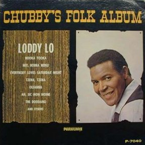 Chubb's Folk Album