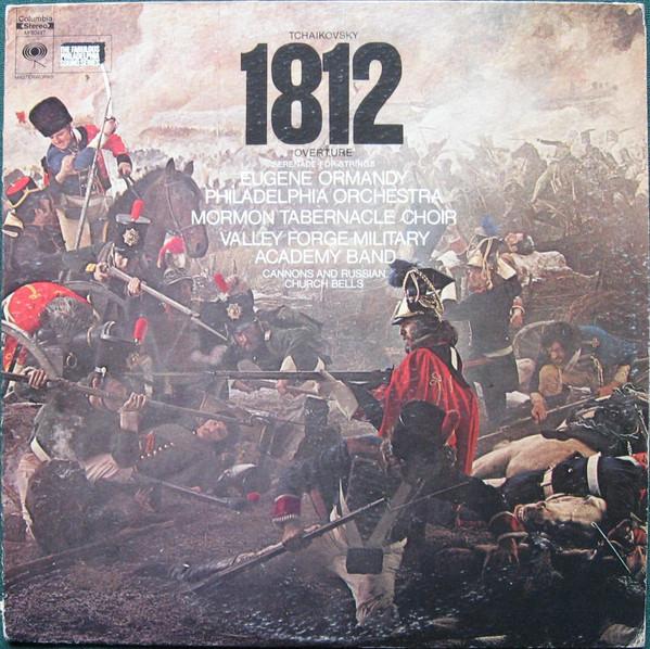 Tchaikovsky 1812 Overture Serenade For Strings Vinyl