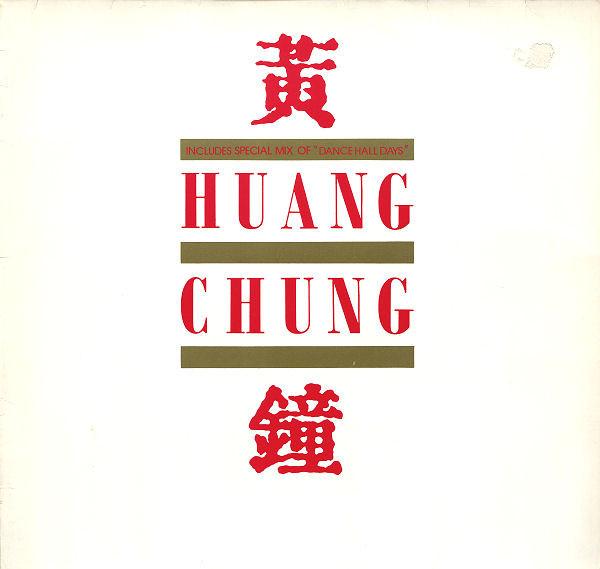 Wang Chung Vinyl Record Albums