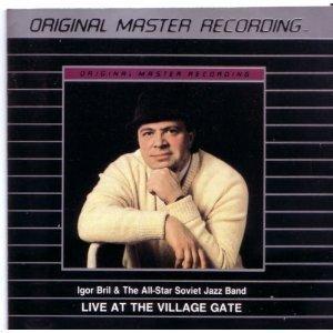 Miscellaneous Artists B Vinyl Record Albums