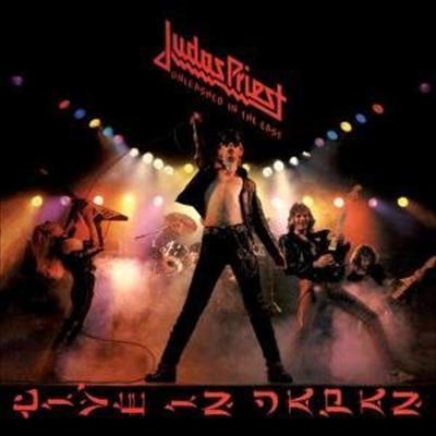 Judas Priest Vinyl Record Albums