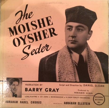 Miscellaneous Artists O Vinyl Record Albums