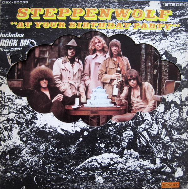 Steppenwolf - At Your Birthday Party [vinyl] Steppenwolf
