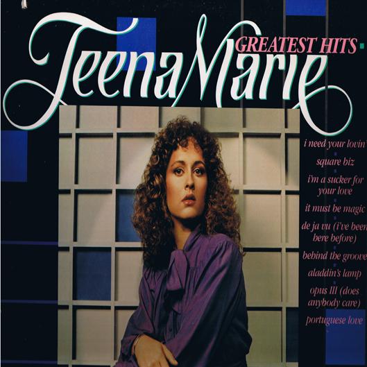 Teena Marie Vinyl Record Albums
