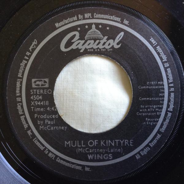mull kintyre girls 39 school vinyl